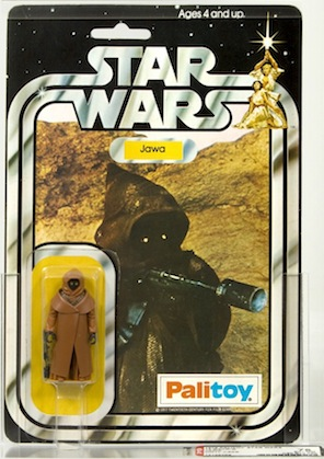 The Ultimate Jawa Reference Thread.. 12b_vinyl_jawa_afa